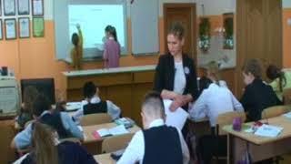 урок русского языка в 5 классе. «Правописание приставок, заканчивающихся на З и С»