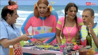 החוף של רינת - פרק 2 המלא!