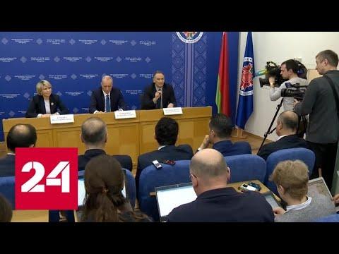 Шесть случаев коронавируса подтвердили в Белоруссии - Россия 24