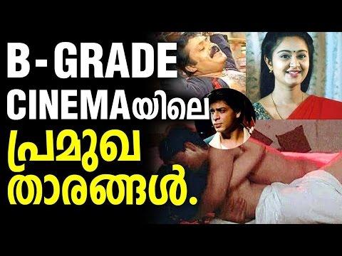Lead Actors in Indian B GRADE CINEMA  -  Shah Rukh Khan , Suresh Gopi , Charmila thumbnail