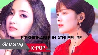 [Showbiz Korea] FIT-shionable in ATHLEISURE ! (So Ji-sub & Sung Hoon, Han Chae-young & Song Hye-kyo)