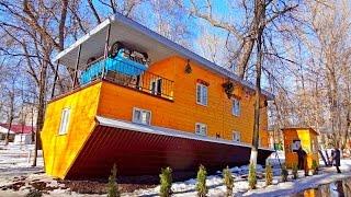 Дом Вверх Дном виртуальная прогулка. Нижний Новгород. Парк культуры имени 1 мая