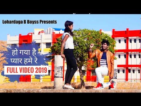 Ho Gaya Hai Pyar Mujhe  Re || New Nagpuri Video 2019 || Singer Sanjay & Manita