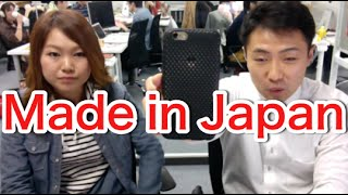 完全 メイド・イン・ジャパンにこだわった iPhoneケース thumbnail