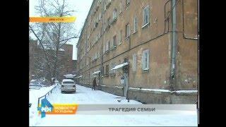 5-летний мальчик погиб на пожаре в центре Иркутска(Два ребёнка стали жертвами пожара в Иркутске. 5-летняя девочка с тяжёлыми травмами находится в больнице...., 2016-01-27T04:34:48.000Z)