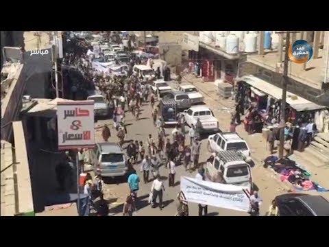 موجز أخبار الثانية مساءً | تصاعد الاحتجاجات الشعبية بمحافظة تعز ضد عبث الإخوان (11 نوفمبر)