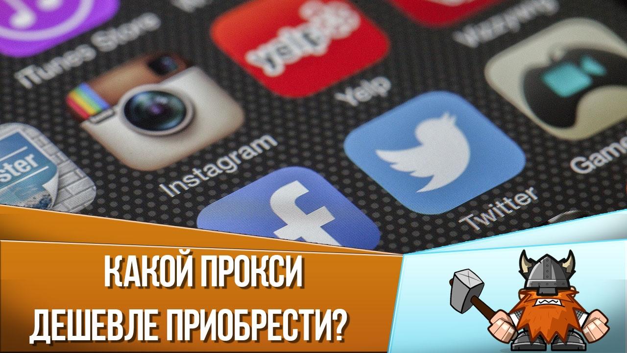 AKITUTRU  купить аккаунты ВКонтакте VK дёшево от 08