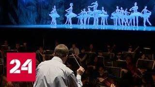 Академия русского балета имени Вагановой отправилась на гастроли в Японию - Россия 24