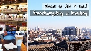 Places to Visit in Seoul #2 Samcheongdong & Insadong ♥ 삼청동 & 인사동 투어 Thumbnail