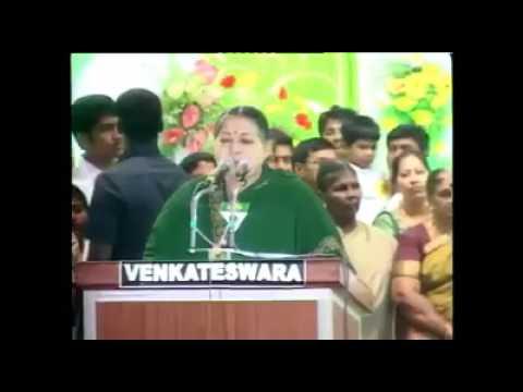 Jayalalitha Speech about OPS