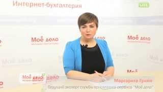 Расходы до регистрации ООО или ИП(, 2014-05-14T20:45:02.000Z)