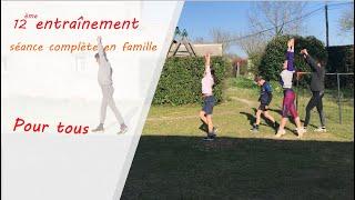 Entraînement n°12 : dans un jardin avec la famille CAVALADE #sportnaturel #hebertisme #exercices