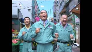 ガッツ石松×アニマル浜口×内藤大助.