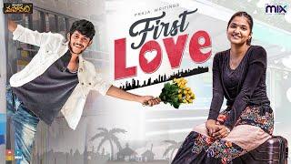 First Love || Modern Mahanati || The Mix By Wirally || Tamada Media