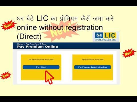 LIC Ka Premium Kaise Jama Kare Online Without Registration
