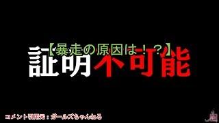 【下町ロケット】9話予告と、あらすじ、8話感想まとめ【ネタバレ気味】...
