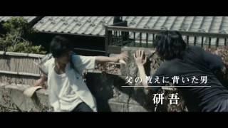 綾野剛主演。『私の男』の熊切和嘉監督最新作『武曲 MUKOKU』の公開日が...