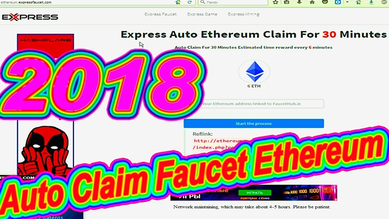 Who Made Millions From Bitcoin Ethereum Faucet 2018 – Neill Slaughter
