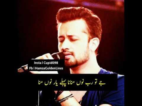 Atif Aslam new Qawwali