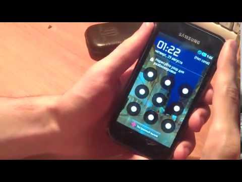 Как вернуть телефон Samsung в заводские настройки Сброс на