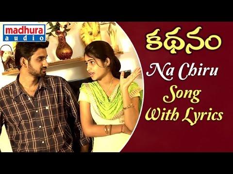 Kadhanam Latest Telugu Movie Songs | Na...