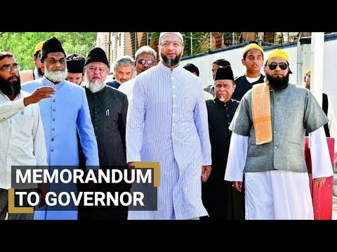Muslim leaders demand re-investigation of Mecca Masjid blast case