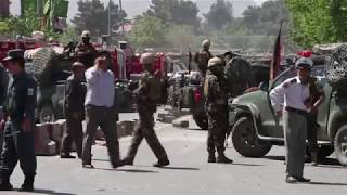 Suicide Attack In Afghan Capital Leaves 80 Dead, Over 300 Wounded