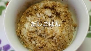 ホシサン商品でつくるお料理レシピ紹介