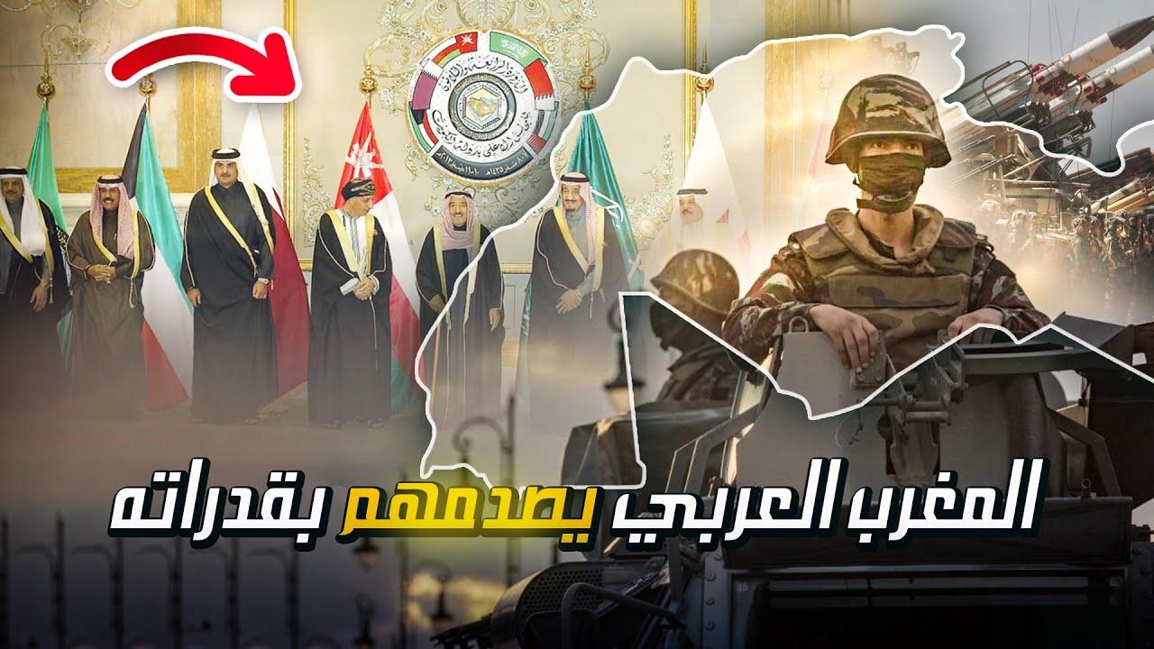 دول المغرب الكبير تصدم دول مجلس التعاون الخليجي بقدراتها العسكرية!