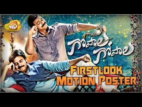 Gopala Gopala First Look Motion Poster | Pawan Kalyan | Venkatesh | Shreya | Anoop Rubens