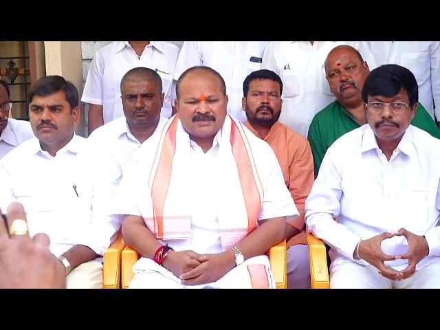 Shri Kanna Laxminarayana garu addressing Press at Madanapalle |12-10-2018
