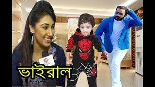 ব্রেকিং ঈদের পরে শাকিবকে নিয়ে একী বল্লেন অপু বিশ্বাস অবাক বুবলি !!Shakib khan !Latest Bangla News