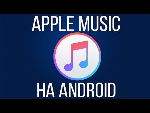 Если iPhone, iPad или iPod touch не подключаются к сети Wi
