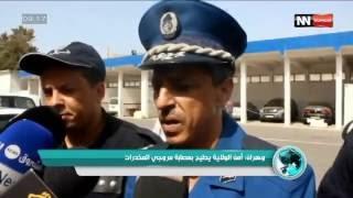 قناة نوميديا : وهران - فرقة مكافحة المخدرات تنجح في الايقاع بعصابة مروجي المخدرات من بينهم امرأة