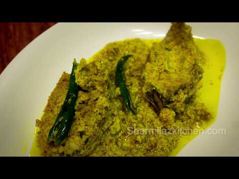 Bhapa Ilish In 3 Minute - Steamed Hilsa Fish In Microwave - Microwave Cooking - Sharmilazkitchen