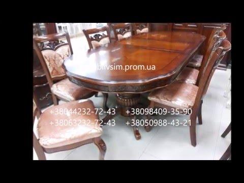 Столы круглые деревянные обеденные овальные раздвижные