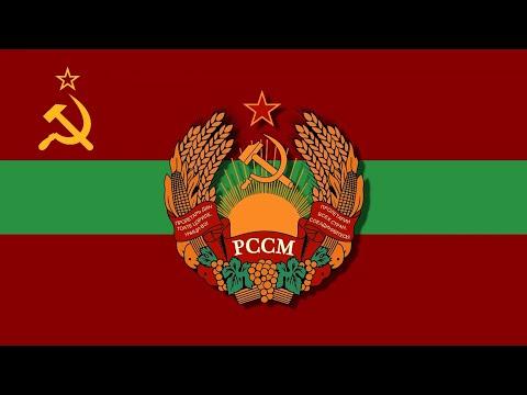 National Anthem of the Moldavian SSR | Moldova cu doine străbune pe plaiuri (1945-1980)