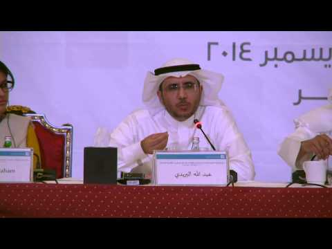 Issues of Reform in the GCC States - The GCC Countries: Politics and Economics conf.