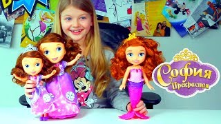 Играем с куклой Принцесса София Прекрасная Disney   Играем Вместе!