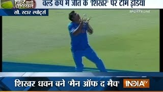 ICC Cricket World Cup 2015: India Thrashed Ireland to Register Record 9th Successive Win - India TV