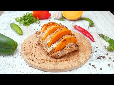 Свинина, запеченная с тыквой - Рецепты от Со Вкусом