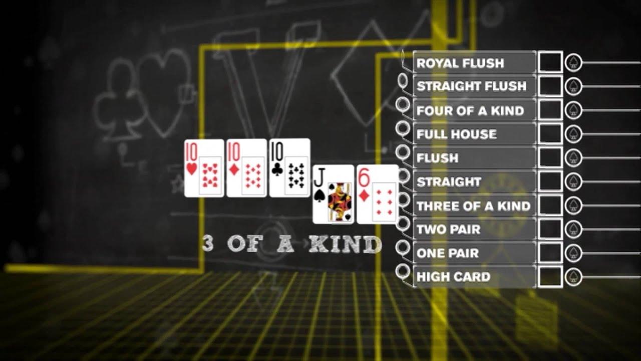 知りたいけど聞けなかったポーカーのあれこれ・動画Ver3 役のランキング| PokerStars.jp