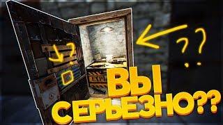 НАШЕЛ РЕСУРСЫ ТАМ, ГДЕ ИХ НЕ МОГЛО БЫТЬ! (РАСТ РЕЙД | RUST RAID)