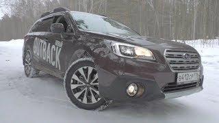 Subaru/Субару