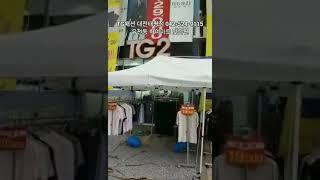 TG패션 「대전태평점」남성복 정장 구두 케쥬얼 쇼핑 여…