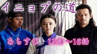 元カノクラブ 第16話