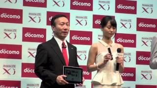 2013年1月22日に都内で開催されたNTTドコモの2013春モデル新商品発表会...