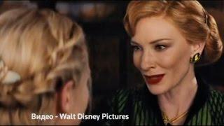 Вышел трейлер к фильму «Золушка» с участием Кейт Бланшетт (новости) http://9kommentariev.ru/