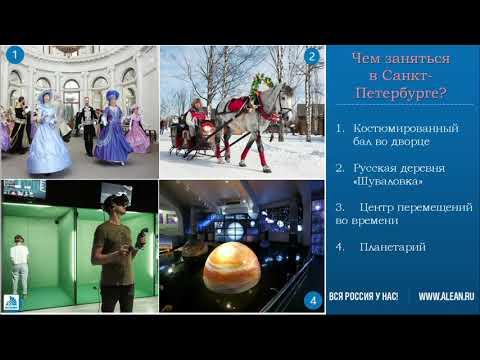 Экскурсионные туры в Санкт Петербург на Новогодние праздники 2019/2020