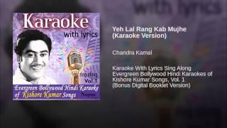 Yeh Lal Rang Kab Mujhe (Karaoke Version)